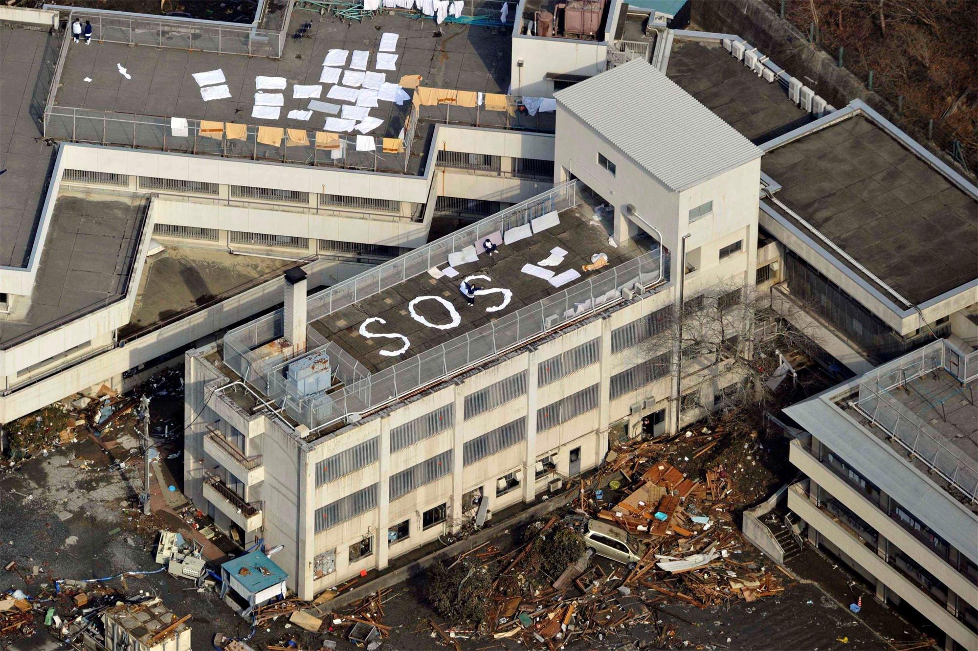 japan earthquake - photo #25